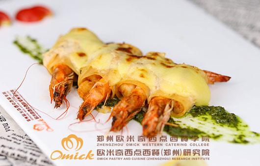 欧米奇-焗烤海鲜卷